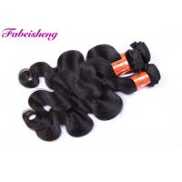 Buy cheap Raw Unprocessed Virgin Indian Hair / Human Braiding Hair 8A Grade from wholesalers