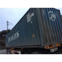 China Dry Steel 2nd Hand Shipping Containers For Intermodal Transport wholesale