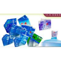 China Big Watter Bottle Sealing PVC Shrink Film Label wholesale