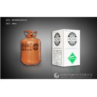 China Colorless R404A Refrigerant Gas 3337 / Environmental Friendly Refrigerants wholesale