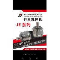 China High precision planetary gearbox for automated assembly line, Automation equipment, printing machinery, food machinery on sale