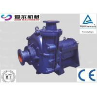 China Higher Efficiency Sand Slurry Pump , Small Sludge Pump Lower Abrasion Rate wholesale