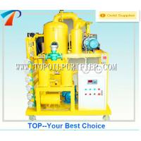China Ultra-high Voltage Insulation Oil Separators Purifier System with high oil out rate,tubes design,environmental on sale