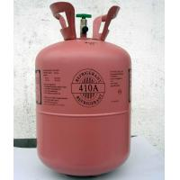 China Refrigerant R410a wholesale