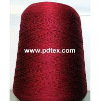 Buy cheap worsted yarn from wholesalers