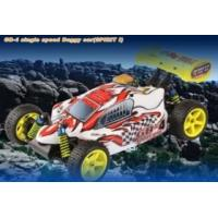 1/10 4WD Nitro Powered RC Buggy