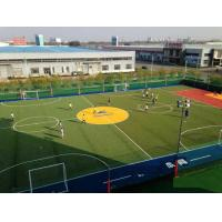 China Abrasive Resistance Playground Synthetic Grass Artificial Lawn Turf 5 / 8 Inch Gauge wholesale