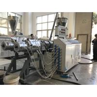 Buy cheap plastic pvc double pipe / profile extrusion machine line / electric water pipe extrusion machine production line from wholesalers
