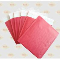 Buy cheap Kraft Bubble Envelopes from wholesalers