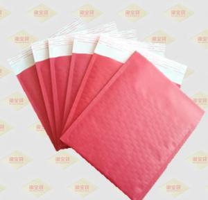 Buy cheap Kraft Bubble Envelopes from wholesalers