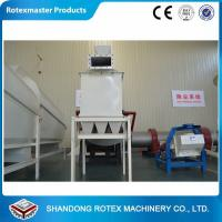 China Rotex Pellet Cooler Machine / CounterFlow Cooler With CE Approved wholesale
