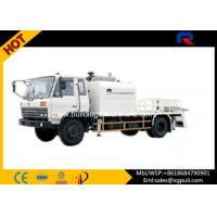 China Hydraulic Concrete Pump , Concrete Mixer With Pump With Diesel Engine wholesale