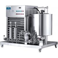 China stainless steel heat preservation freezing tank and titanium metal coil pipe perfume freezing machine wholesale