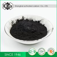 China Fine Hardwood Activated Charcoal Chemical Auxiliary Agent Good Filtering Effect wholesale