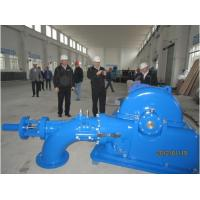China 65m Head High Speed Horizontal Turgo Hydro Turbines For Hydro Power Station wholesale