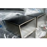 China Q215 EFW Galvanized Square Tubing Hot Dipped Bared For Construction on sale