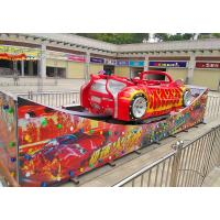 China Universal Electric Mini Flying Car For Children 7 Seats Double Tee Iron Track Material wholesale