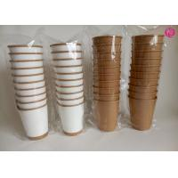 Buy cheap Kraft Hot Double Wall Paper Cups , insulated disposable coffee cup printing from wholesalers