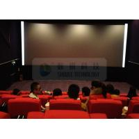China Large 3D Cinema System With Sound System / Projector System / IMAX Screen wholesale