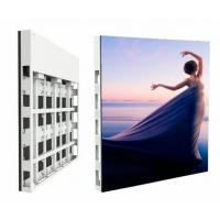 Buy cheap P6 SMD Outdoor Advertising LED Display For Street Advertising OEM Cabinet Size from wholesalers
