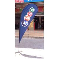 Quality Teardrop Outdoor Marketing Flags 2.8 - 5.5m Chrome - Plated Iron Spike for sale