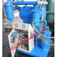China Electric Power Authority Used Transformer Oil Purifier, Dielectric Insulating Oil Recycle on sale