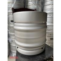 Buy cheap Hot selling 304 Stainless steel DIN 20L/30L/50L beer barrel from wholesalers