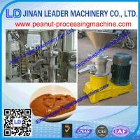 Buy cheap 60-80kg/h stainless steel Wet particle processing peanut butter machine/peanut butter grin from wholesalers