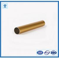 China Aluminum round pipe outer circle diameter 26mm thickness 1.0mm factory direct wholesale