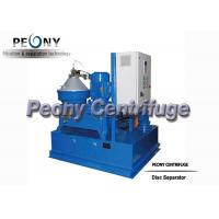 China Unit Type Separator - Centrifuge Diesel Engine Oil Separator Machine on sale