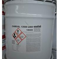 Wholesale Damisol®3032,3040,3500,2014,8850-1,3026-2,3630 , 2154 from china suppliers