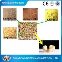 Quality Diesel Engine Small Animal Feed small wood pellet mill Machine With CE Certification for sale