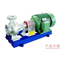 China Single-Stage Suction Hot Oil Pumps For Industrial , Cantilever Type wholesale
