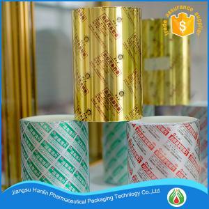 China Custom printed pharmaceutical grade aluminum foil rolls for pills packaging on sale