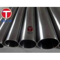 China Structural Seamless Stainless Steel Tubing With Polished Surface Gb/t18704 wholesale