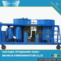 Buy cheap Sino-NSH High quality oil distillation system.High Oil recovery rate can reach 85% -90%,waste oil recovery from wholesalers