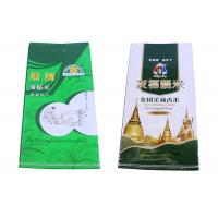 China Water Resistant Flour Packaging Bags , Polypropylene Woven Flour Bags wholesale
