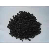 China Rubber Antioxidant4020(6PPD) wholesale