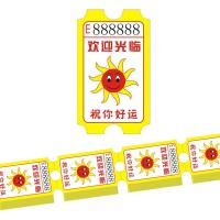China Smart redemption ticket for game machine wholesale