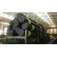 China Seamless Nickel Alloy Steel Tube & Pipe on sale