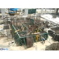 China High Precision Wall Kickers Formwork / Timber Formwork For Concrete Walls wholesale