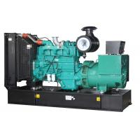 China 30 kva generator pirce list with ac brushless generator three phase wholesale