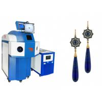 China Jewelry Laser Welding Machine / Gold Necklace Hot Air Welding Machine With CE wholesale