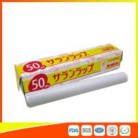 China FDA Approval Household PE Cling Film / Food Shrink Wrap Film OEM Acceptable wholesale