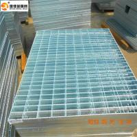 China Serrated grating wholesale