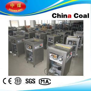 China DZ500-2D vacuum packaging machine wholesale