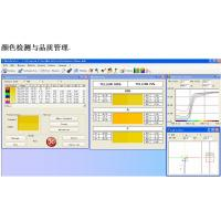 China Plastics Painting Color Management Software , Win 10 Colour Matching Software  wholesale