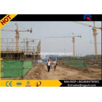 China 25 Tons Erecting Tower Crane , Electric Tower Crane Boom Length 70m For Heavy Duty Lifting wholesale