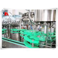 China Multifunctional Automatic Liquid Filling Machine 3 In 1 Full Open Protection Structure wholesale