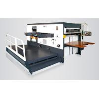 China 4000 × 2300 × 2300mm Industrial Die Cutting Machine For Carton Boxes Easy To Operate wholesale